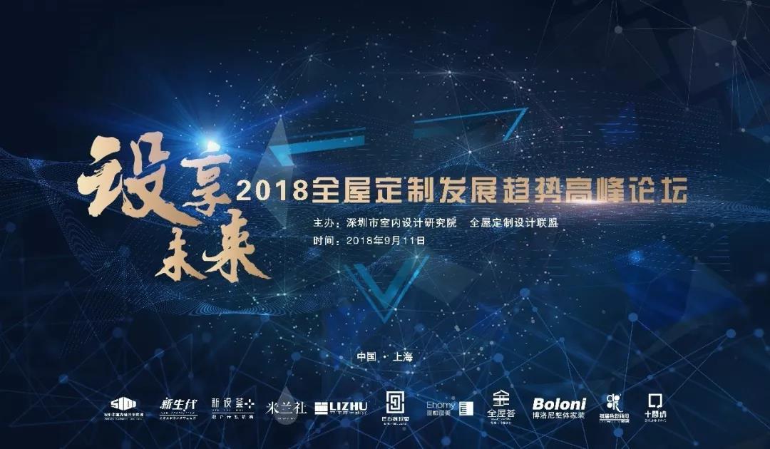 中国色彩行业领军人物刘纪辉女士受邀出席中国国际家具展